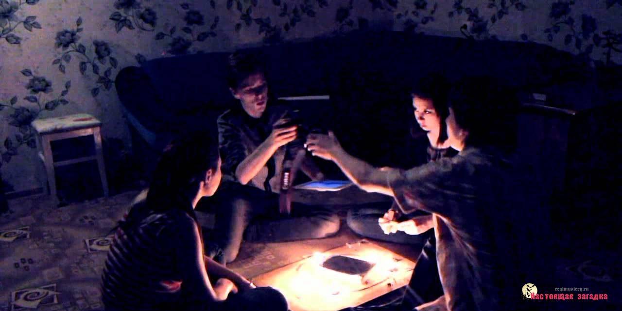 Как вызывать духов в домашних условиях