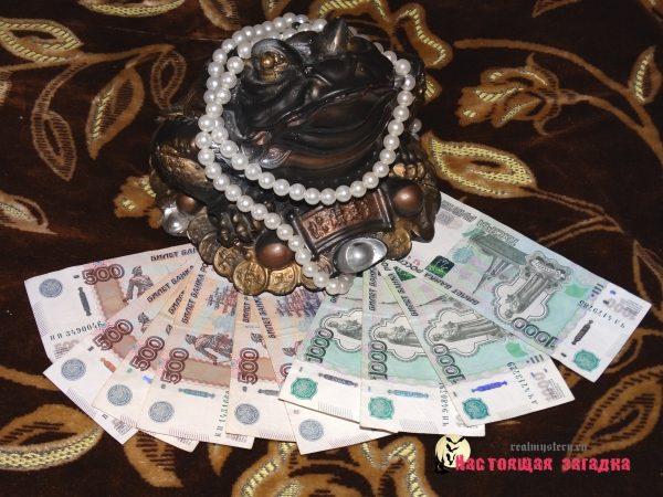 Магия денег или как привлечь их в свою жизнь